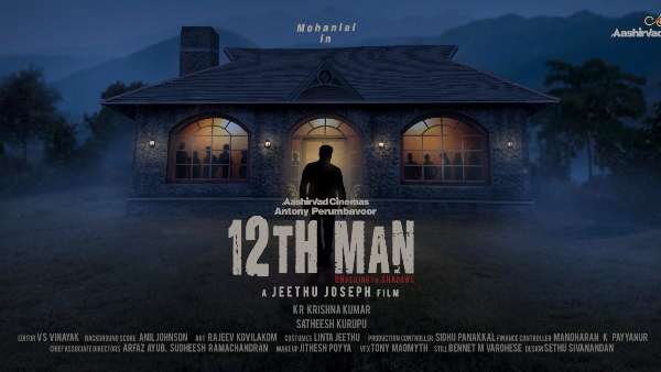Mohanlal's 12th Man: Here Is Everything You Need To Know About The Project!