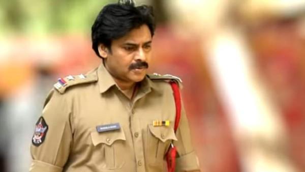 Ayyappanum Koshiyum Remake: Pawan Kalyan's Cop Avatar Is Here To Woo You; Film To Hit Cinemas On This Occasion