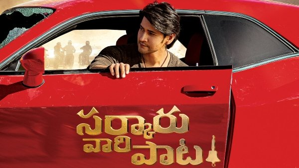 Sarkaru Vaari Paata First Notice Is Out: The Mahesh Babu Starrer To Release On January 13