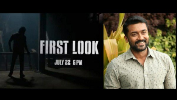 Suriya 40 First Look To Be Out On July 22; Makers Share An Intriguing Video To Announce The Big News!