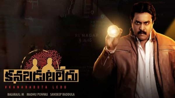 Kanabadutaledu Movie Download From Movierulz   Kanabadutaledu Full Movie  Download From Tamilrockers  Kanabadutaledu Download On Ibomma For Free -  Filmibeat