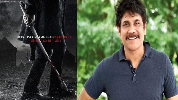 नागार्जुन-प्रवीन सत्तारू फिल्म का प्री-लुक पोस्टर आउट, 29 अगस्त को रोमांचक अपडेट