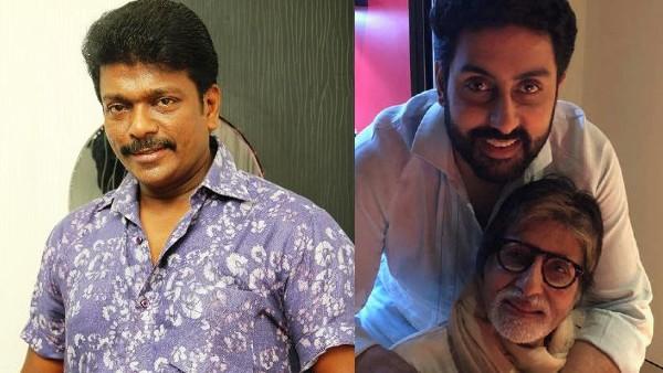 Oththa Seruppu Size 7 Remake: Parthiban Wants To See Amitabh's Reaction To Abhishek Bachchan's Film