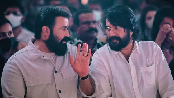 Mammootty And Mohanlal To Play The Lead Roles In A Netflix Project: Reports