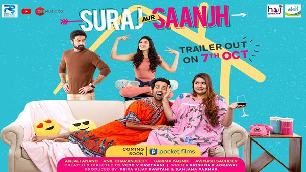 Anil Charanjeett & Anjali Anand To Feature In Suraj Aur Saanjh Web Series; Trailer To Release On October 7