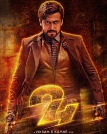 24 2016 24 movie