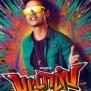 Pattas 2020 Pattas Movie Pattas Tamil Movie Cast