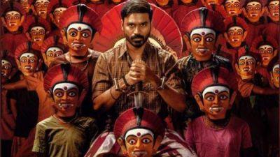 Karnan Full Movie download
