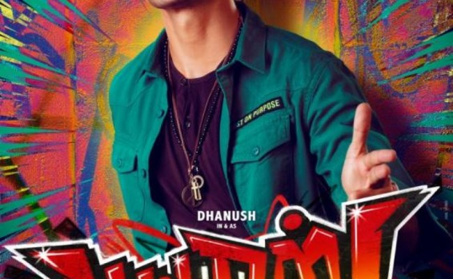 Pattas Photos Hd Images Pictures Stills First Look