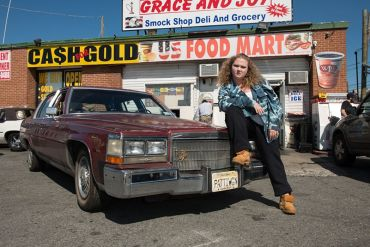 PATTI CAKE$: Blue Collar Fever Dream