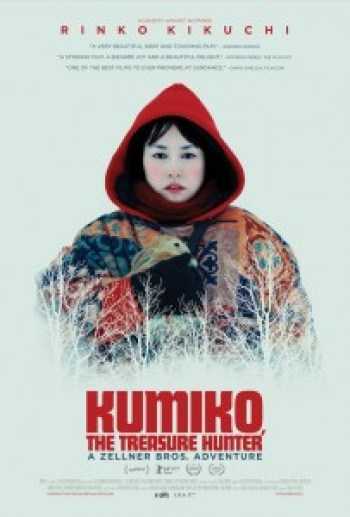 kumiko-the-treasure-hunter-trailer-exclusive-trailer-filmloverss