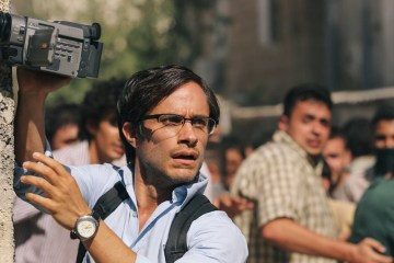 rosewater-if-istanbul-filmloverss