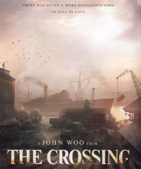 TheCrossing-2-filmloverss