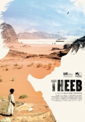 theeb-filmloverss