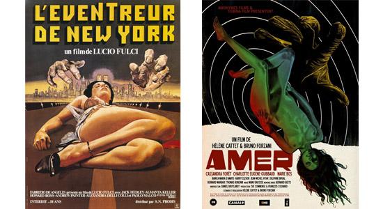 amer-filmloverss-1