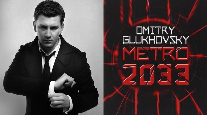 metro 2033 - filmloverss
