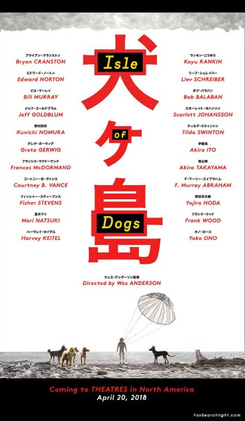 isle-of-dogs-wes-anderson-filmloverss
