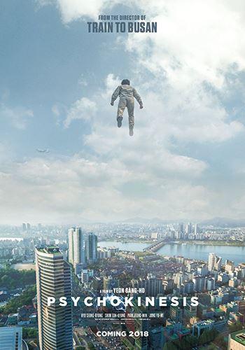 train-to-busanın-yönetmeni-yeon-sang-honun-yeni-filmi-psychokinesisten-fragman-yayınlandı-2-filmloverss