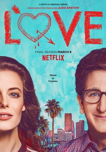 love-2-filmloverss