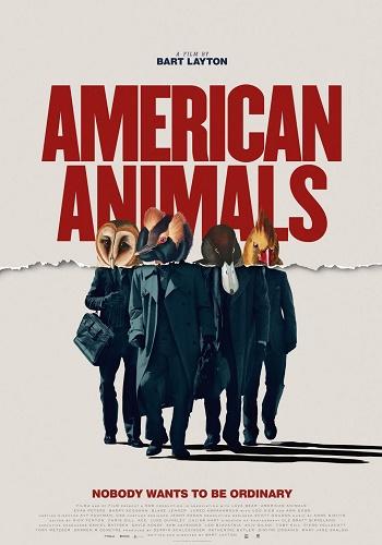 american-animals-2-filmloverss