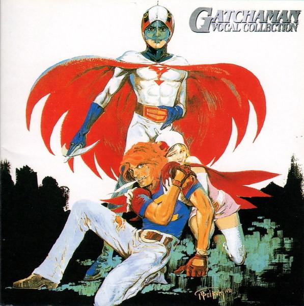 Film Music Site - Gatchaman Soundtrack (Various Artists ) - Columbia Music Entertainment Japan (2002) - Vocal Collection