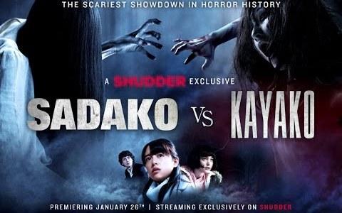 Watch The Opening 5 Minutes Of Sadako Vs Kayako