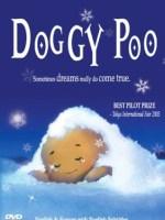 강아지똥 Doggie Poo