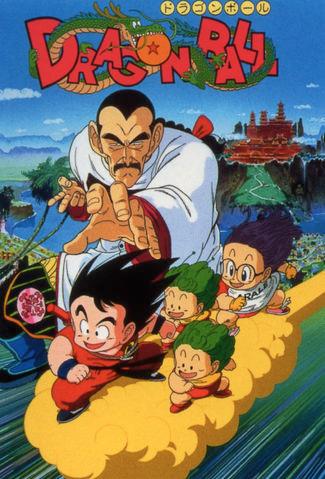 Dragon Ball : L'Aventure mystique un film pour enfant pour quel âge ?
