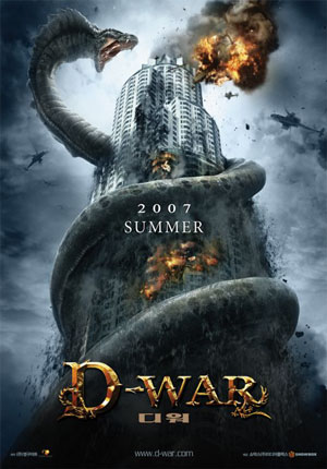 https://i0.wp.com/www.filmsy.com/wp-content/uploads/2007/09/dragonwars1.jpg
