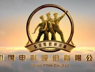 China Film Group