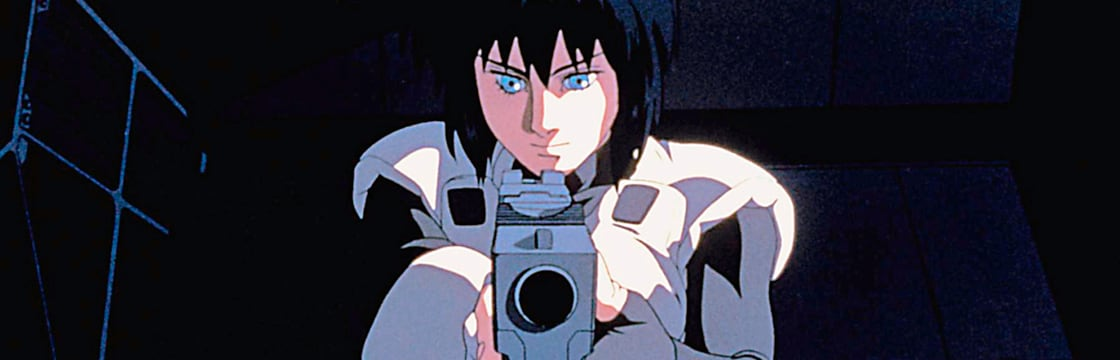 Ghost in the Shell (1995) - Streaming   FilmTV.it