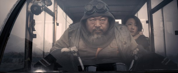 The Sand Storm – ein Science-Fiction-Kurzfilm mit Ai Weiwei bei Kickstarter