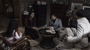 Hide And Seek (2013): Kritik zur Blu-ray – ab 26.09 im Handel