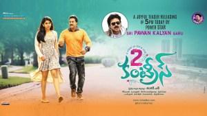 Pawan Kalyan, Pawan Kalyan Launched 2 Countries Movie, Pawan Kalyan Launched 2 Countries Movie Teaser, 2 Countries Movie, 2 Countries Movie Teaser,