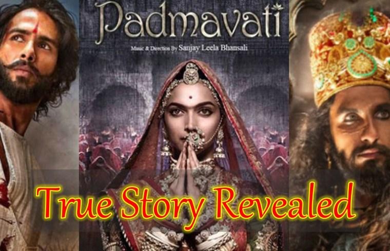 padmavati, padmavati real story, padmavati trailer, padmavati poster, rani padmavati real story, padmavati in real, padmavati movie,