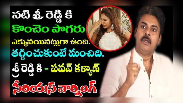 Pawan Kalyan Serious Warning to Actress Sri Reddy for Aggressive Speech On Telugu Film Industry
