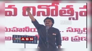 Pawan Kalyan Strongly Notifies To Central Government   Janasena Formation Day Maha Sabha  Guntur