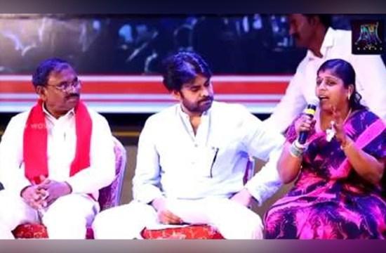 Pawan Kalyan Yatra Special Song Janasena Party