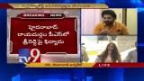 Actor Shiva Balaji's case against Sri Reddy for Pawan Kalyan comments