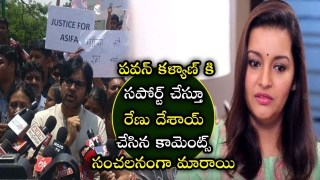 Justice For Asifa || Renu Desai Comments On Asifa Incident