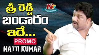 Natti Kumar Fires on Sri Reddy and Daggubati Suresh Babu | Pawan Kalyan | Promo