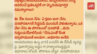 Pawan Kalyan Emotional Tweets | Sri Reddy, RGV Controversy