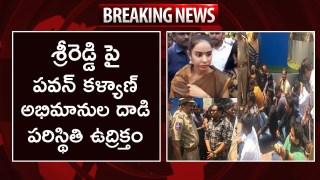 Pawan Kalyan Fans Attack On Sri Reddy For Blaming Pawan Kalyan