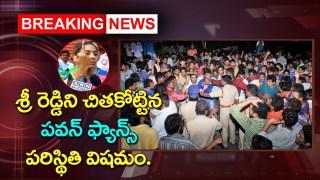 Pawan Kalyan fans Serious Attack On Sri Reddy For Scolding Pavan Kalyan