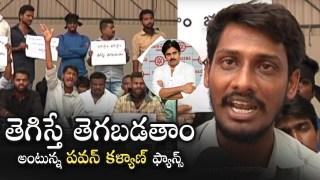 Pawan Kalyan Fans Strike @ Film Chamber | Sri Reddy