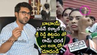 Ram Charan Serious Action On Sri Reddy About Pawan Kalyan