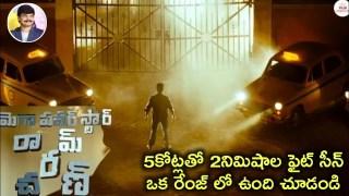 5కోట్లతో 2నిమిషాల ఇంటర్వెల్ ఫైట్ అదిరింది చూడండి | Ramcharan Boyapati Srinu Movie Interval Scene