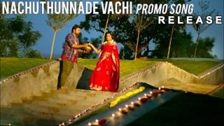 Tej I Love U Movie Nachchutunnade Video Promo Released
