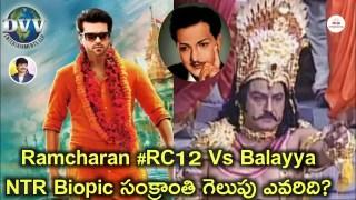 రామ్ చరణ్ vs బాలయ్య సంక్రాంతి సమరానికి రెడి గెలుపు ఎవరిది? | Ramcharan #RC12 Vs Balayya NTR Biopic