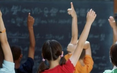 Εκσυγχρονισμός της εκπαίδευσης από τα παλιά